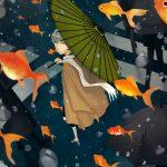 雨降らしと金魚渡り/雨のち金魚作品